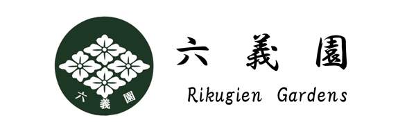 RIKUGIEN GARDENS Numbered Ticket Reservation